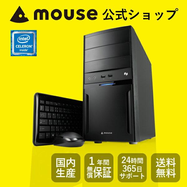 マウスコンピューター デスクトップパソコン 《 LM-iH440EN-MA-SD 》 【 Windows 10 Home/Celeron プロセッサー G3930/8GB メモリ/2TB HDD/マカフィー/WPS Office Standard Edition(旧キングソフトオフィス)付き 】《新品》:マウスコンピューター