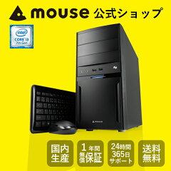 【ポイント10倍】【送料無料】マウスコンピューターデスクトップパソコン《LM-iH440BN-MA》【Windows10Home/Corei3-7100プロセッサー/8GBメモリ/2TBHDD】