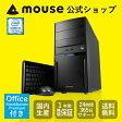 【ポイント10倍】【送料無料】マウスコンピューター デスクトップパソコン 《 LM-iH440SN-MA-AB 》 【 Windows 10 Home/Core i5-7400 プロセッサー/8GB メモリ/2TB HDD/Microsoft Office付き(Home&Business Premium) 】《新品》