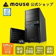【ポイント10倍】【送料無料】mouse デスクトップパソコン 《 LM-iH440SN-SH2-MA-AP 》 【 Windows 10 Home/Core i5-7500 /8GB メモリ/240GB SSD/2TB HDD/Microsoft Office付き(Personal Premium)】《新品》