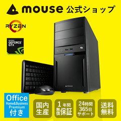 【送料無料】マウスコンピューター[デスクトップパソコン]《LM-AG350SN-SH2-MA-AB》【Windows10Home/AMDRyzen71700X/16GBメモリ/240GBSSD/2TBHDD/GeForceGTX1060(3GB)/MicrosoftOffice付き(Home&Business)】《新品》