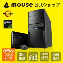 【送料無料/ポイント10倍】マウスコンピューター[デスクトップパソコン]《LM-AG350BN-SH2-MA-AP》【Windows10Home/AMDRyzen71700/8GBメモリ/240GBSSD/2TBHDD/GeForceGTX1050(2GB)/MicrosoftOffice付き(PersonalPremium)】《新品》