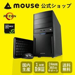 【送料無料/ポイント10倍】マウスコンピューター[デスクトップパソコン]《LM-AG350SN-SH2-MA》【Windows10Home/AMDRyzen71700X/16GBメモリ/240GBSSD/2TBHDD/GeForceGTX1060(3GB)】《新品》