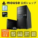 【ポイント10倍】【送料無料】マウスコンピューター デスクトップパソコン 《 LM-iG440BN-SH2-MA-AP 》 【 Windows 10 Home/Core i5-7400 /8GB メモリ/240GB SSD/1TB HDD/GeForce GTX 1050/Microsoft Office付 】《新品》