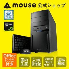 【ポイント10倍】【送料無料】マウスコンピューターデスクトップパソコン《LM-iG440XN2-SH2-MA》【Windows10Home/Corei7-7700プロセッサー/16GBメモリ/240GBSSD/2TBHDD/GeForceGTX1060(3GB)】