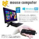 ★次回入荷決定★2015年3月6日10時より販売開始!マウスコンピューター [ MS-NH1 ] スティック...