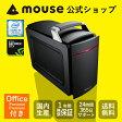 【送料無料/ポイント10倍】マウスコンピューター [デスクトップパソコン/ゲーミング] 《 LG-i310SA3-SH2-MA-AP 》 【 Windows 10 Home/Core i5-7500 プロセッサー/8GB メモリ/240GB SSD/1TB HDD/GeForce GTX 1060(3GB)/Microsoft Office付き(Personal Premium) 】《新品》