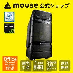 【ポイント10倍】【送料無料】マウスコンピューターデスクトップパソコン/ゲーミング《NG-im570BA6-MA-AP》【Windows10Home/Corei5-7400プロセッサー/8GBメモリ/2TBHDD/GeForceGTX1050(2GB)/MicrosoftOffice付き】《新品》
