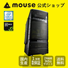 【ポイント10倍】【送料無料】マウスコンピューターデスクトップパソコン/ゲーミング《NG-im570SA7-SH2-MA》【Windows10Home/Corei7-7700プロセッサー/8GBメモリ/256GBSSD/2TBHDD/GeForceGTX1060(3GB)】《新品》