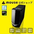 【ポイント10倍】【送料無料】マウスコンピューター デスクトップパソコン/ゲーミング 《 NG-i660BA1-SH2-MA 》 【 Windows 10 Home/Core i7-7700 プロセッサー/16GBメモリ/256GB SSD/2TB HDD/GeForce GTX 1050(2GB) 】《新品》