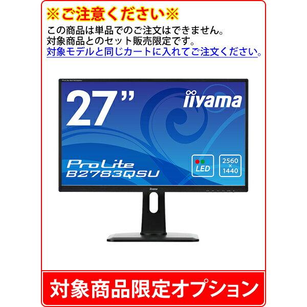 https://item.rakuten.co.jp/mousecomputer/-317681-a/