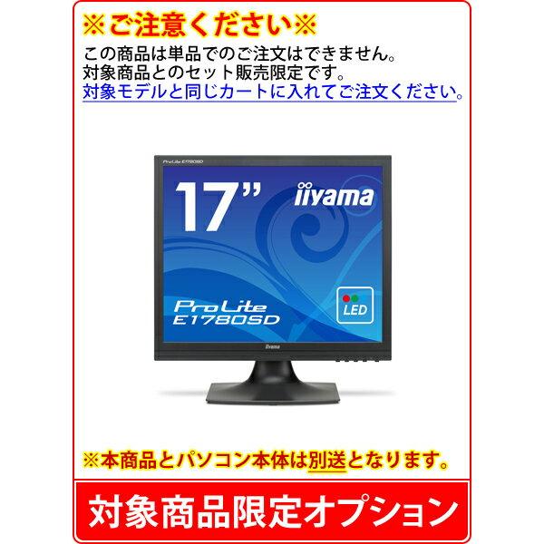 https://item.rakuten.co.jp/mousecomputer/-302523-a/