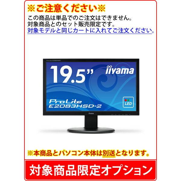 https://item.rakuten.co.jp/mousecomputer/-308742-a/