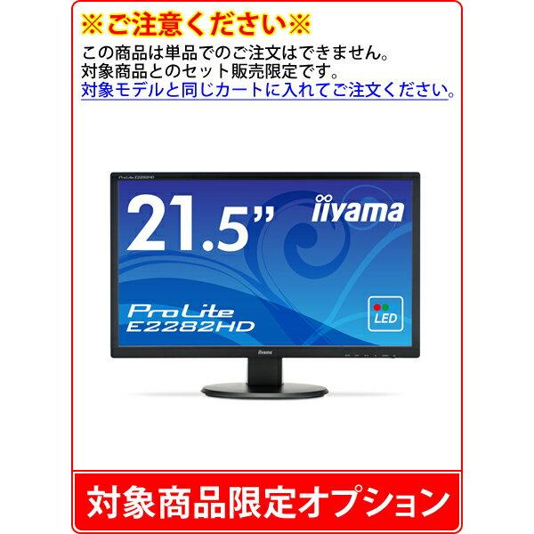 https://item.rakuten.co.jp/mousecomputer/-330644-a/