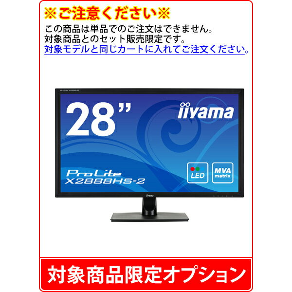 https://item.rakuten.co.jp/mousecomputer/-317013-a/
