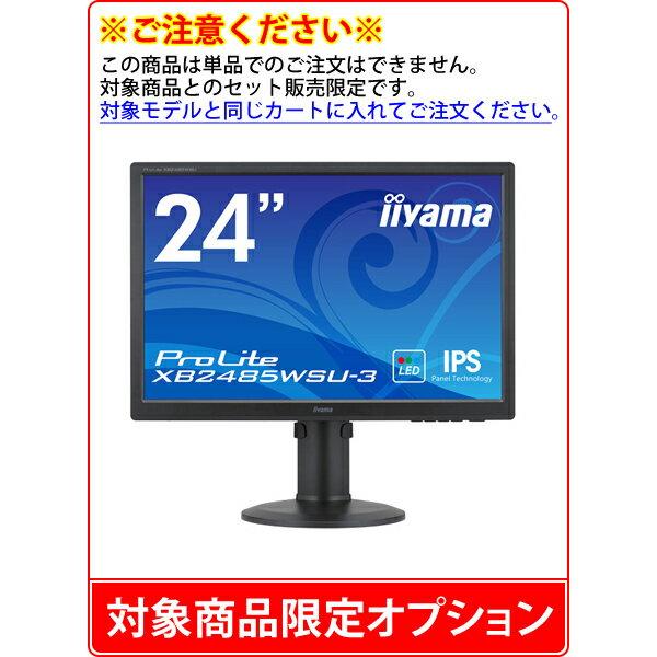 https://item.rakuten.co.jp/mousecomputer/-353364-a/