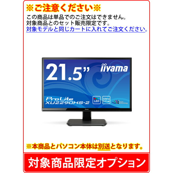 https://item.rakuten.co.jp/mousecomputer/-315140-a/