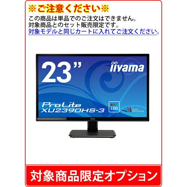 https://item.rakuten.co.jp/mousecomputer/-356129-a/