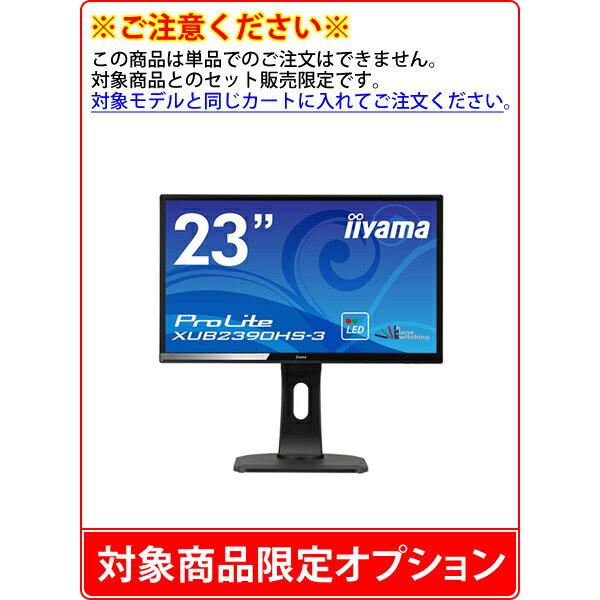 https://item.rakuten.co.jp/mousecomputer/-356130-a/