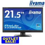 ★iiyama ProLite E2280HS-B1 21.5型ワイド液晶ディスプレイ【マーベルブラック/Full HD 1920x1080/HDCP対応/応答速度5ms】<アウトレット>