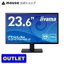モニター iiyama ProLite X2474HS-2 VA方式ノングレア液晶 フルHD 23.6型ワイドディスプレイ 1920x1080 D-SUBミニ15ピン HDMI DisplayPort入力 ブルーライトカット <アウトレット>・・・