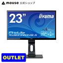 モニター iiyama ProLite XUB2390HS-5 23型ワイド 液晶ディスプレイ 1920×1080 フルHD 広視野角AH-IPSパネル 昇降スタンド&スィーベル ブルーライトカット 応答速度5ms(GtoG) <アウトレット>・・・