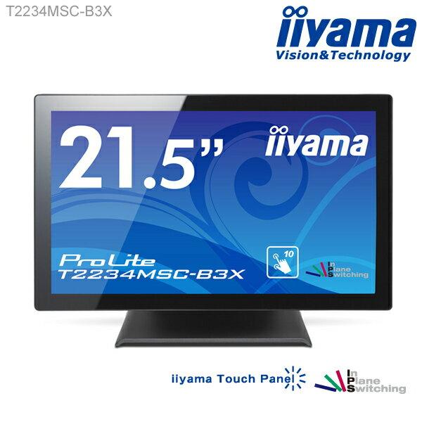 モニター タッチパネル iiyama ProLite T2234MSC-B3X 21.5型 液晶ディスプレイ 【1920×1080/フルHD/IPS方式/ワイド/マルチタッチ/応答速度8ms(GtoG)/1000:1(標準)】 安心の3年保証!<新品>画像