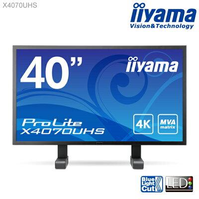 ★4K★ iiyama ProLite X4070UHS 40型 液晶ディスプレイ 【3840×2160/4K ウルトラHD/ブルーラ...