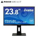モニターiiyama ProLite XB2481HSU-4D AMVAパネル フルHD 1920×1080対応 23.8型ワイド液晶ディスプレイ ブルーライトカット ピボット・スウィーベル機能<新品>・・・