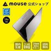 【ポイント10倍】【送料無料】マウスコンピューター ノートパソコン [ LB-B422S-S2-MA ] 【 Windows 10 Home/Celeron N3160/8GB メモリ/240GB SSD/DVDドライブ/14型HD 】