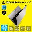 【送料無料/ポイント10倍】マウスコンピューター [ノートパソコン] 《 LB-B424SN-S2-MA-AB 》 【 Windows 10 Home/Celeron N3160/8GB メモリ/240GB SSD/14型HD/Microsoft Office付き(Home&Business) 】《新品》