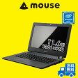 ポイント10倍【送料無料】マウスコンピューター ノートパソコン [ LB-C241S-S2-MA ] 【 Windows 10 Home/Celeron N3160/8GB メモリ/240GB SSD/11.6型HD 】