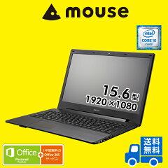 【ポイント10倍】【送料無料】マウスコンピューターノートパソコン《LB-F552SN-S2-MA-AP》【Windows10Home/Corei5-6200Uプロセッサー/8GBメモリ/240GBSSD/15.6型フルHD/MicrosoftOffice付き】《新品》