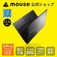 【ポイント】【送料無料】マウスコンピューターノートパソコン《LB-J322B-MA-NL》【Windows10Home/Celeronプロセッサー3215U/4GBメモリ/500GBHDD/WPSOffice付き】《新品》