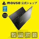 楽天【送料無料/ポイント10倍】マウスコンピューター [ノートパソコン] 《 LB-J773S-S2-MA 》 【 Windows 10 Home/Core i7-5500U/8GB メモリ/240GB SSD/13.3型フルHD 】《新品》