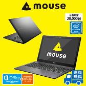 【送料3,000円(税別)込】マウスコンピューター [ MB-B502E-A ] Windows 10 Home/Celeron N3160/4GB メモリ/240GB SSD/マルチカードリーダー/15.6型HD/Office付き(Home and Business) 《限定台数 ノートパソコン 新品》