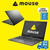 【送料3,000円(税別)込】マウスコンピューター [ MB-B502E ] Windows 10 Home/Celeron N3160/4GB メモリ/240GB SSD/マルチカードリーダー/15.6型HD 《限定台数 ノートパソコン 新品》