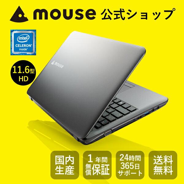 【ポイント10倍】マウスコンピューター ノートパソコン 《 MB-C250B1-MA 》 【 Windows 10 Home/Celeron N3450/4GB メモリ/500GB HDD/11.6型HD 】《新品》:マウスコンピューター