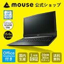 楽天【送料無料/ポイント10倍】マウスコンピューター[ノートパソコン]《 m-Book K686XN-M2SH2-MA-AB 》【 Windows 10 Home/Core i7-7700HQ/16GBメモリ/256 SSD/1TB HDD/GeForce MX150/15.6型 フルHD/Microsoft Office付き】《新品》