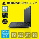 【送料無料/ポイント10倍】マウスコンピューター [ノートパソコン] 《 MB-P500BN-S2-MA-AB 》 【 Windows 10 Home/Core i5-7400 /8GB メモリ/240GB SSD/15.6型フルHD/Microsoft Office付き(Home&Business) 】《新品》