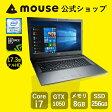 【ポイント10倍】【送料無料】マウスコンピューター ノートパソコン [ MB-W870S-SH2-MA ] 【 Windows 10 Home/Core i7-6700HQ/16GB メモリ/256GB M.2 SSD/1TB HDD/GeForce GTX960M/17.3型フルHD 】