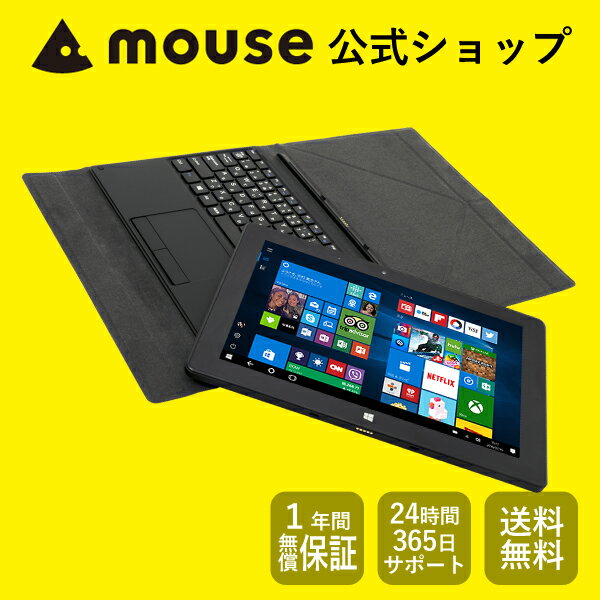https://item.rakuten.co.jp/mousecomputer/mt-wn1003/