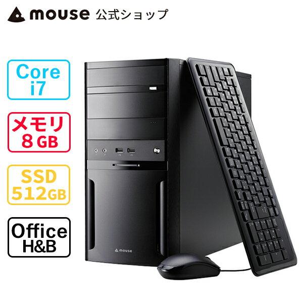 mouseDT7-MA-AB(第10世代CPU)Corei7-107008GBメモリ512GBM.2SSDDVDドライブ無線LA