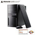 【ポイント3倍♪】LM-AG400SN-M2S2-MA-AB デスクトップ パソコン AMD Ryzen 5 3600X 8GB メモリ 256GB M.2 SSD GeForce GTX 1660 Microsoft Office付き mouse マウスコンピューター PC BTO 新品