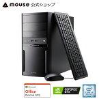 【ポイント10倍♪】LM-iG700S2N-SH-MA-AP デスクトップ パソコン Core i5-9400 8GB メモリ 120GB SSD 1TB HDD GeForce GTX 1650 Microsoft Office付き mouse マウスコンピューター PC BTO 新品