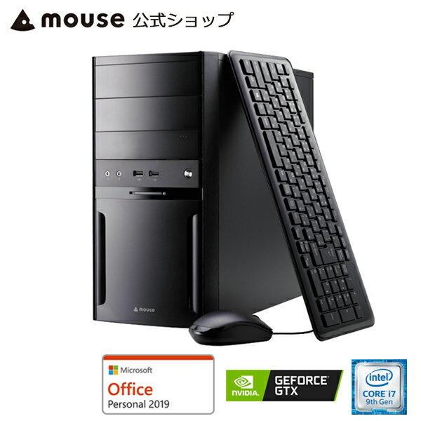 LM-iG810H2N-S2H2-MA-AP デスクトップ パソコン Windows10 Core i7-9700K 8GB メモリ 256GB M.2 SSD(NVMe) 2TB HDD GeForce GTX 1660 SUPER Microsoft Office付き mouse マウスコンピューター PC BTO 新品画像