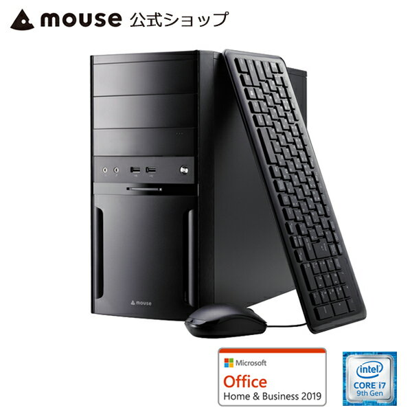 LM-iH810H2N-SH2-MA-AB デスクトップ パソコン Core i7-9700K 8GB メモリ 512GB M.2 SSD 2TB HDD Microsoft Office付き mouse マウスコンピューター PC BTO 新品画像