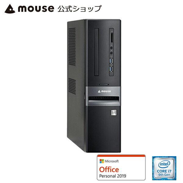 LM-iHS410XN-S2H2-MA-AP デスクトップ パソコン Windows10 Core i7-9700 16GB メモリ 256GB M.2 SSD 2TB HDD Microsoft Office付き mouse マウスコンピューター PC BTO 新品画像
