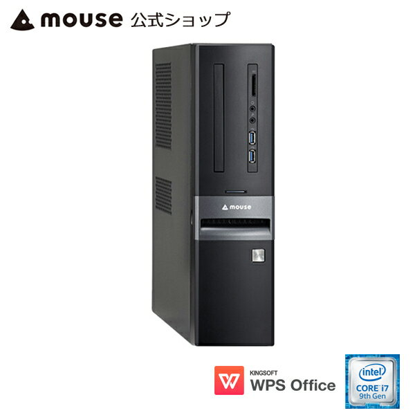 LM-iHS410XN-S2H2-MA デスクトップ パソコン Windows10 Core i7-9700 16GB メモリ 256GB M.2 SSD 2TB HDD WPS Office付き mouse マウスコンピューター PC BTO 新品画像