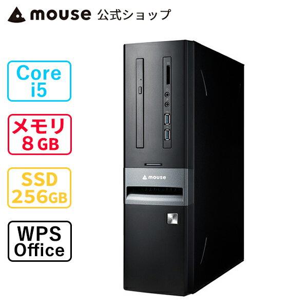 mouseSL5-MA(第10世代CPU)デスクトップパソコンCorei5-104008GBメモリ256GBM.2SSD無線LA
